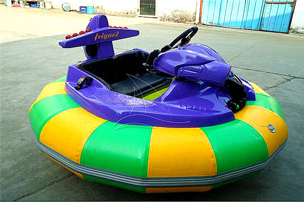 inflatable bumper car
